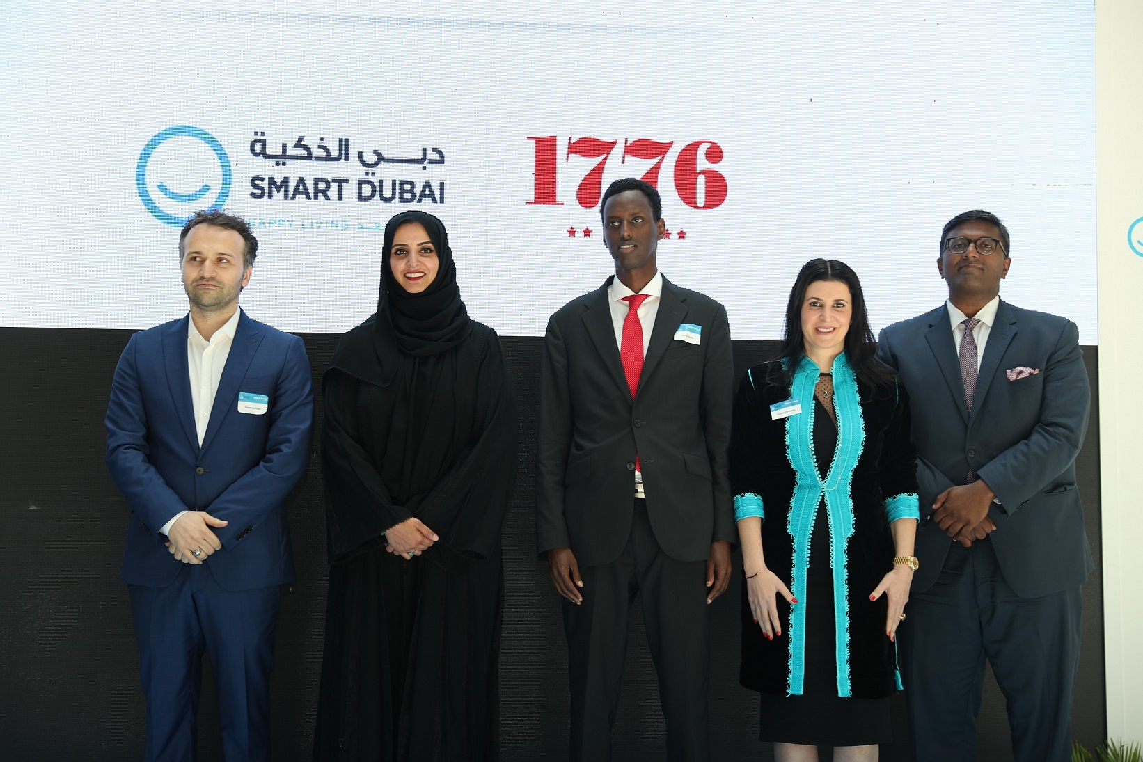 Smart Dubai Office and 1776 Announce Winners of the Global  Blockchain Challenge in Dubai