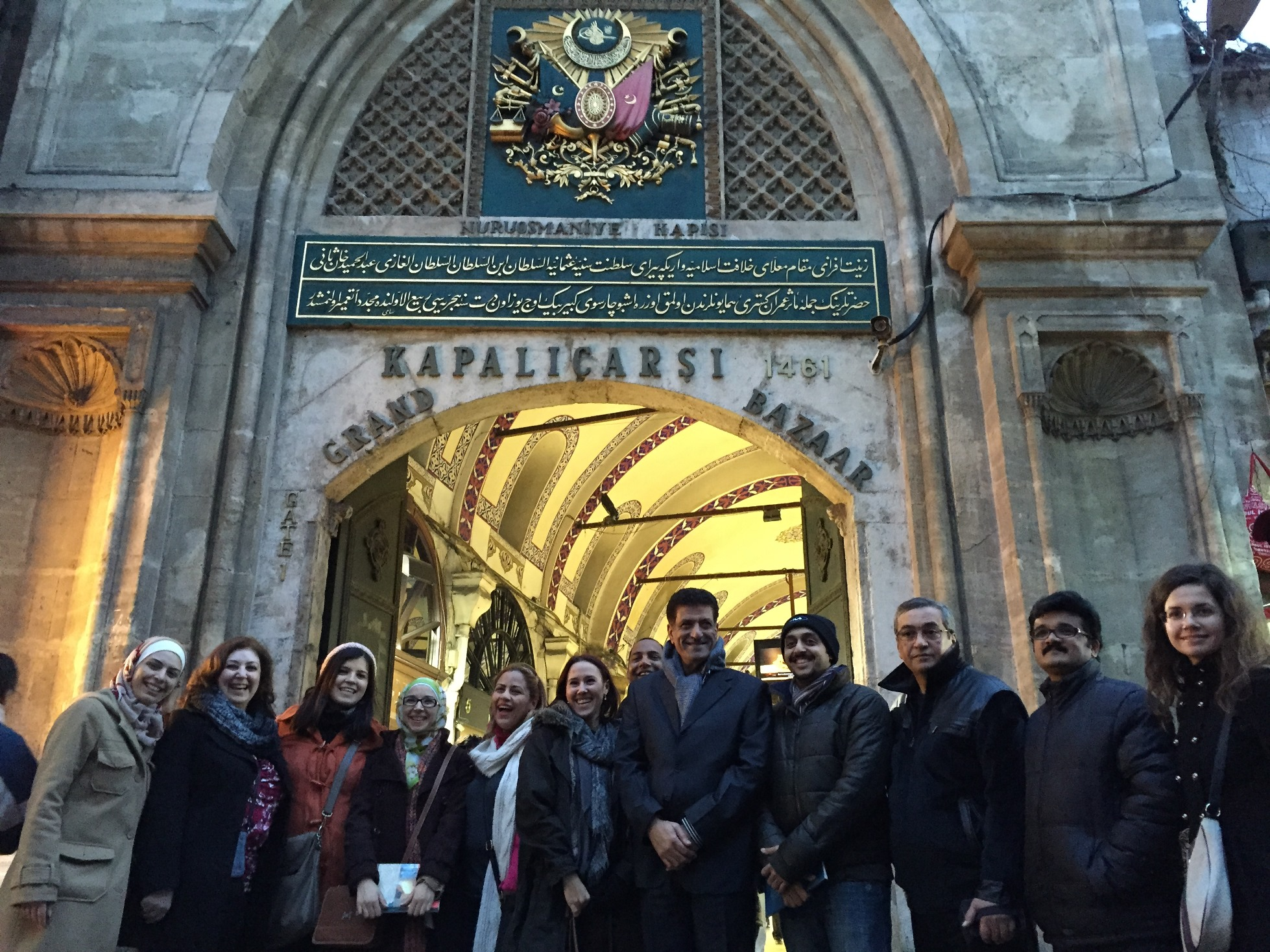 Turkish Airlines hosts agents from the Middle East on a tour to Istanbul to introduce Turkish Conventions service