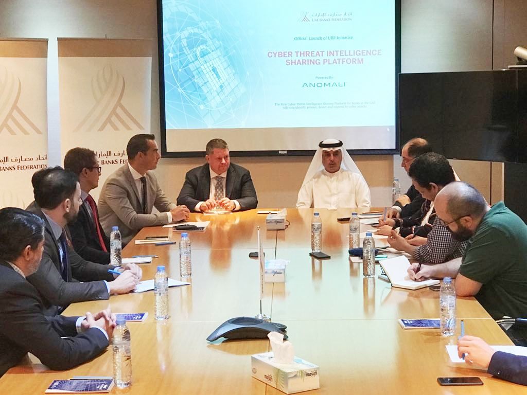 UAE Banks Federation Launches Its First Threat Intelligence