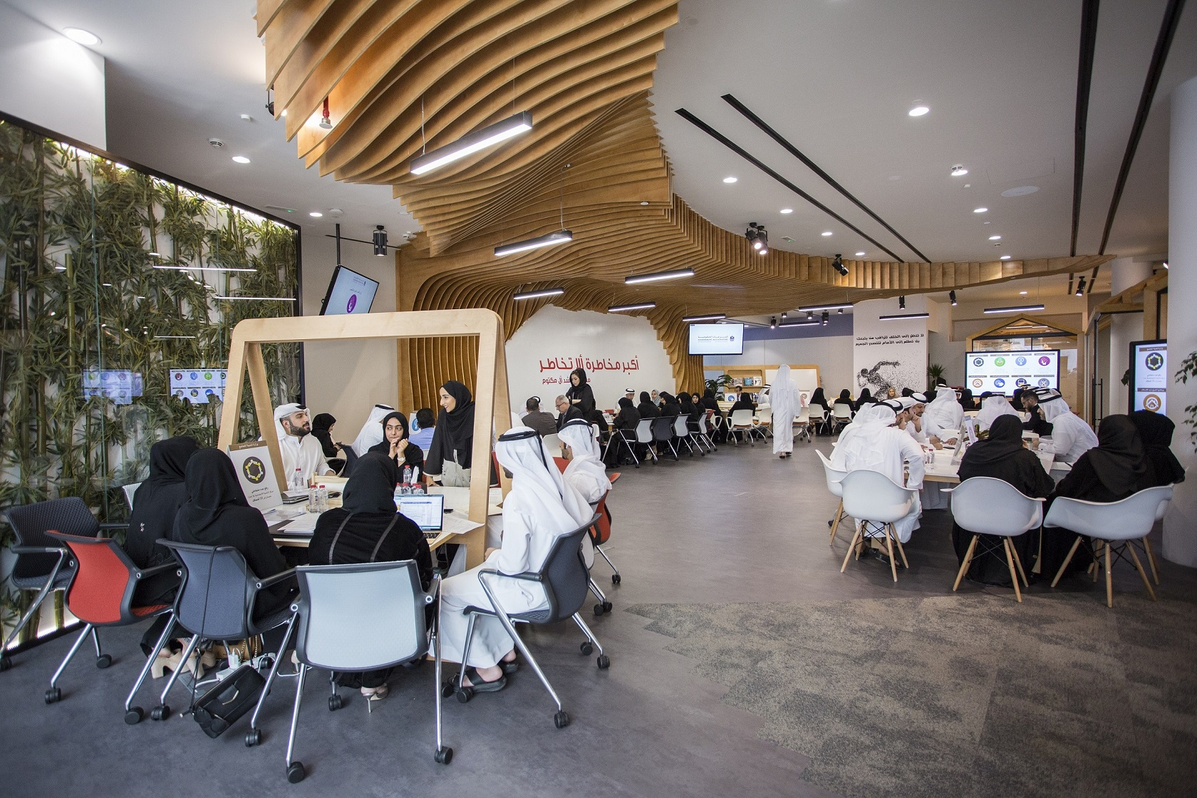 UAE Government Accelerators Exceeds All Expectations in Second Round