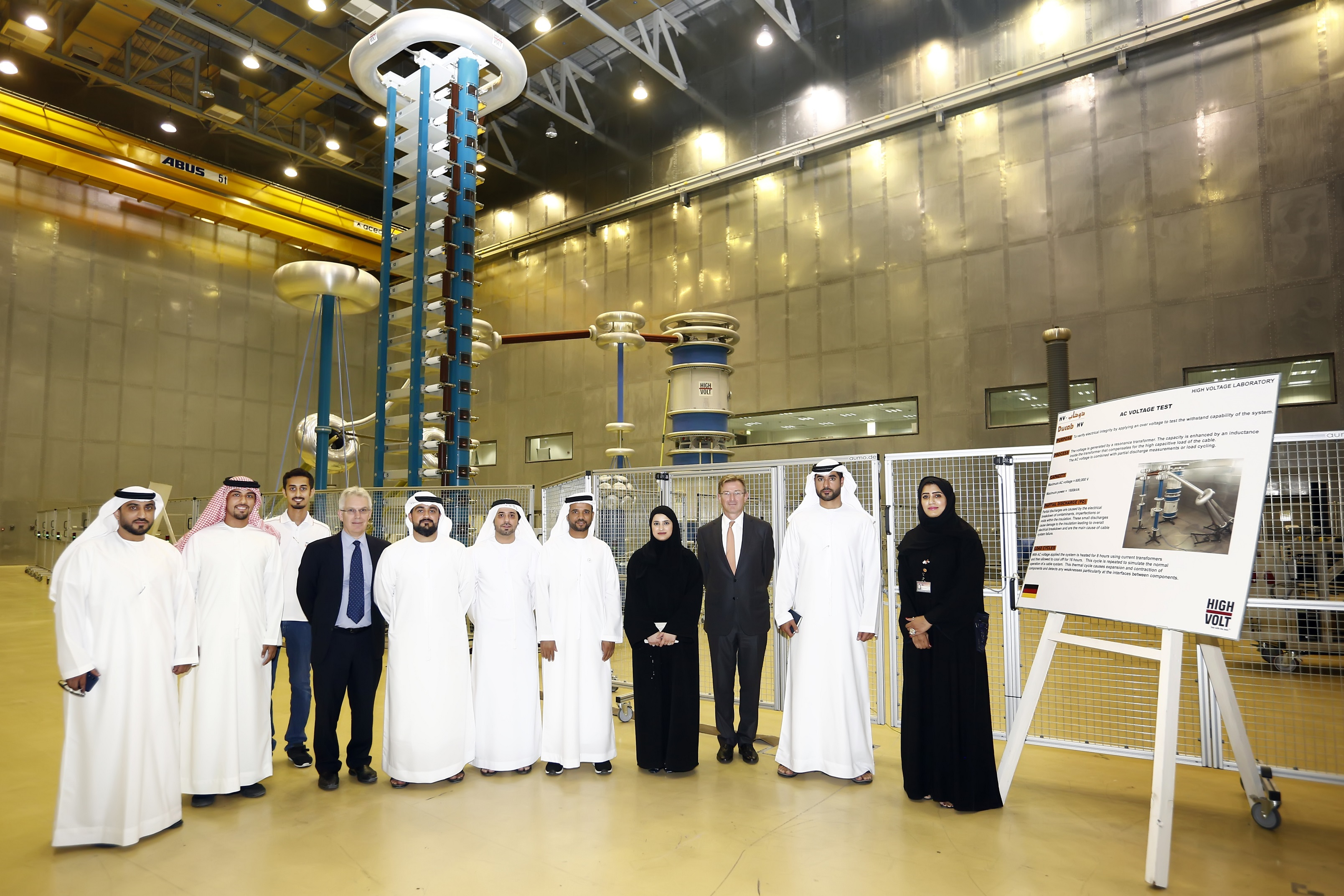 UAE Minister of State for Advanced Sciences Visits Ducab HV