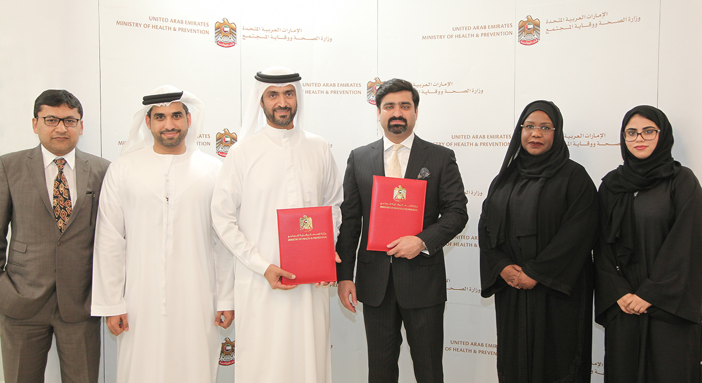 UAE Ministry of Health & Prevention Signs Strategic Agreement with Pure Health