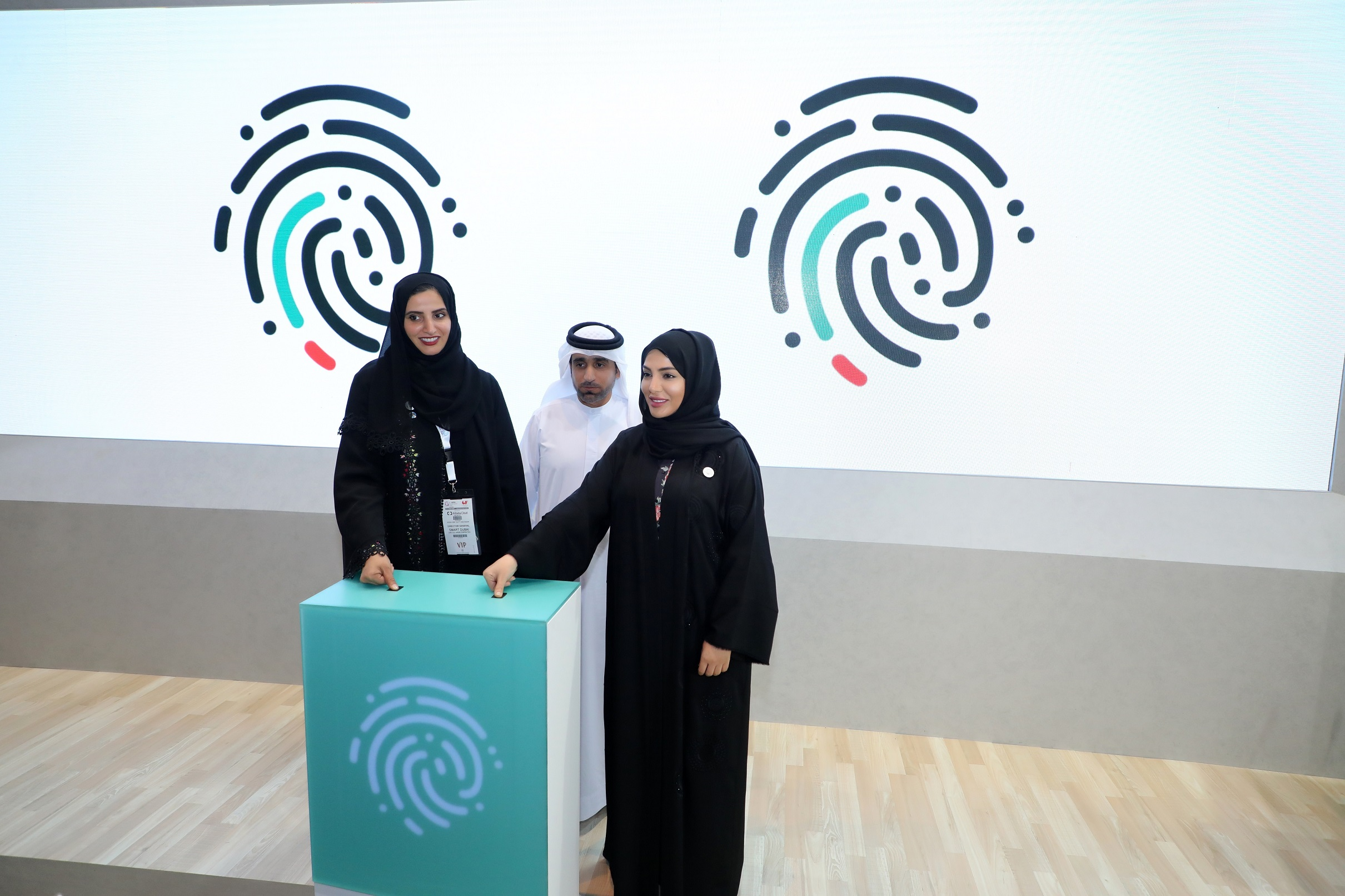 UAEPASS: Smart Dubai and Telecommunication Authority Launch National Digital Identity in Collaboration with Abu Dhabi Smart Solutions and Services Authority