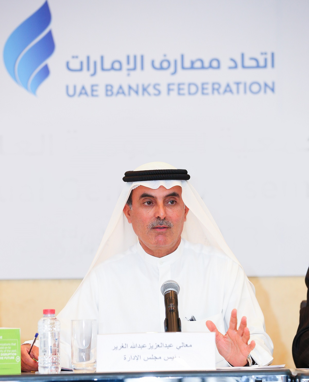 UBF Enhances its Initiative to Develop and Upgrade the  Profession of Court Banking Experts