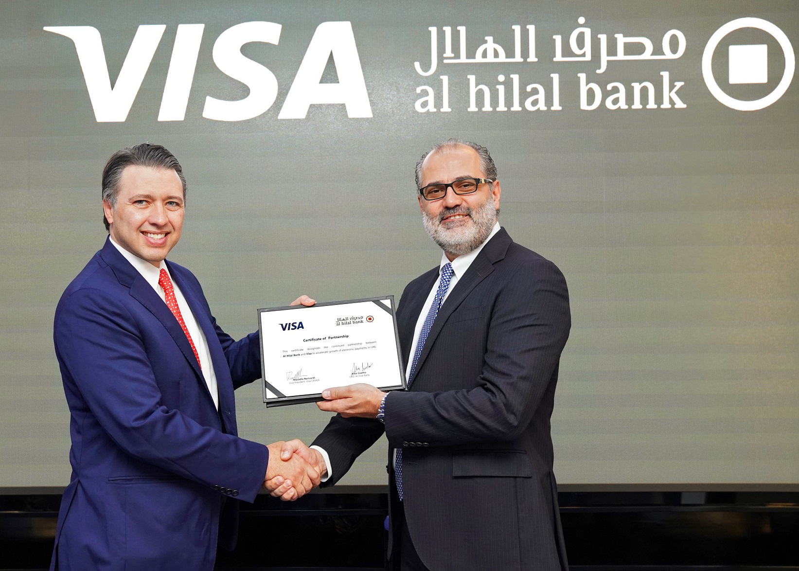 a review of al hilal bank Listings of issuers under review for rating changes  al hilal bank pjsc: al hilal bank's capital increase is credit positive moody's investors service.