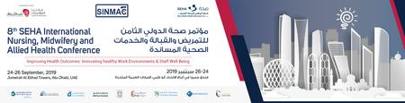 8th SEHA International Nursing, Midwifery and Allied Health Conference