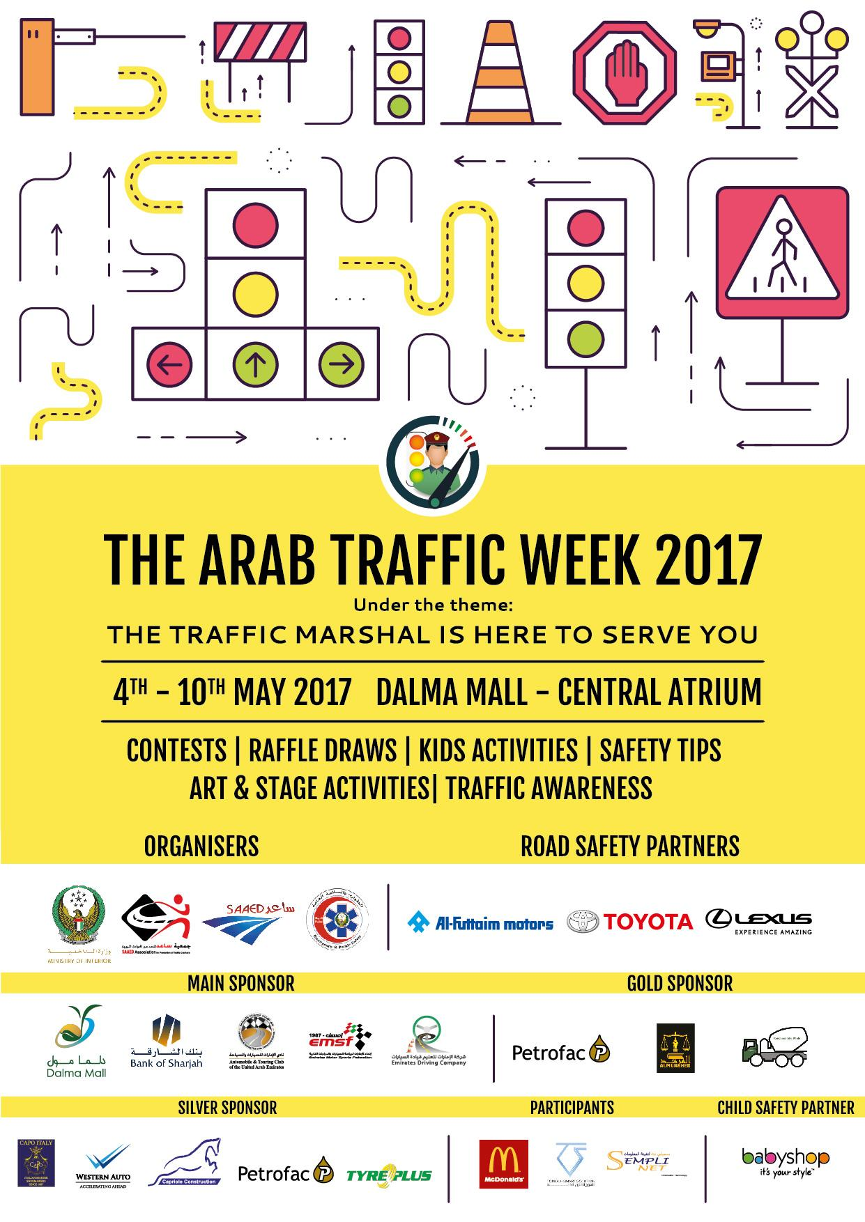Arab Traffic Week 2017 at Dalma Mall