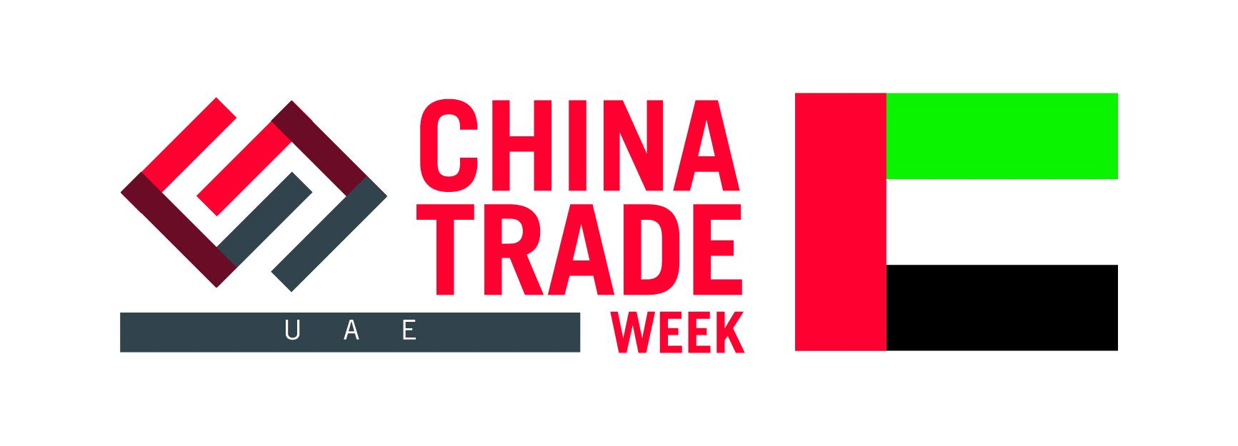 China Trade Week UAE