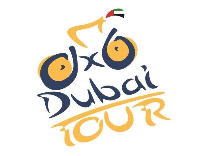 Dubai Tour 2015 - One of the region's most anticipated cycling events returns for its second year.