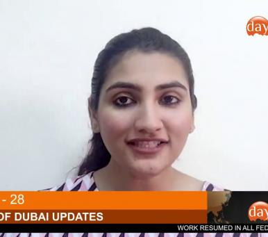 Embedded thumbnail for Dubai - Work resumed in all federal ministries