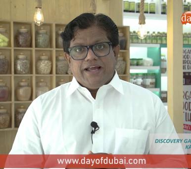 Embedded thumbnail for Dr. Sathya K Pillai CEO and Medical Director of Ayur Sathya Ayurveda with dayofdubai.com