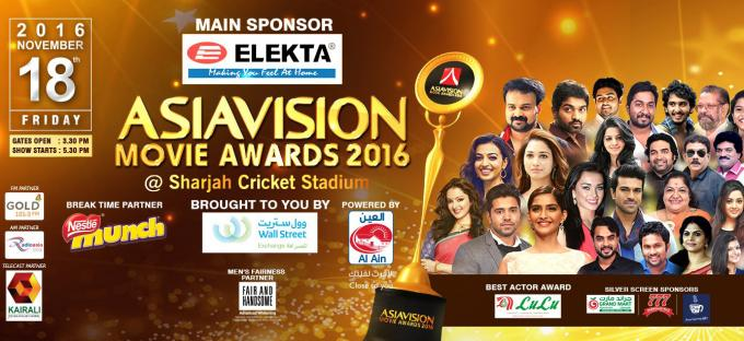 Asia Vision Movie Awards 2016