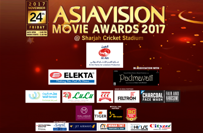 Asiavision Movie Awards 2017