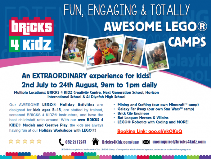 BRICKS 4 KIDZ Summer Camp 2017
