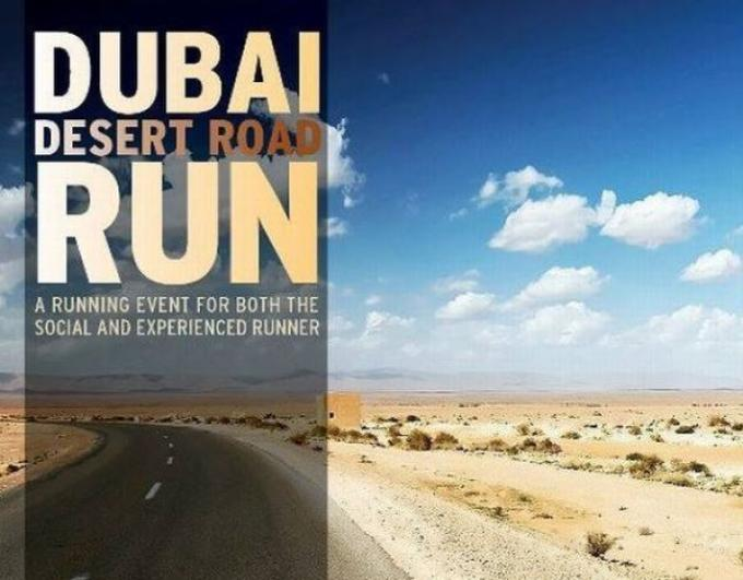Dubai Desert Road Run (April 2016)