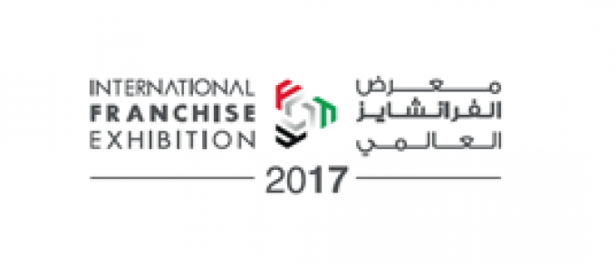 International Franchise Exhibition 2017