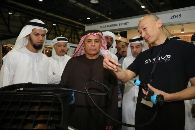 Middle East Dive & Fish Expo