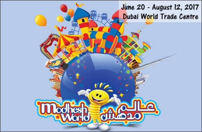 Modhesh World 2017