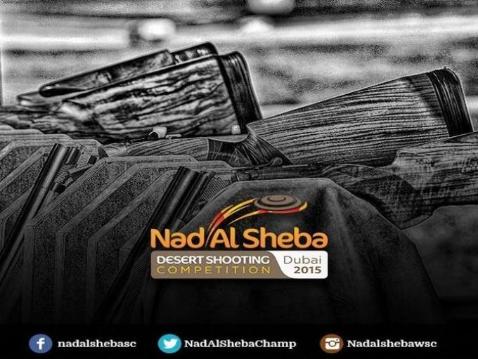 Nad Al Sheba Desert Shooting Competition Dubai 2015