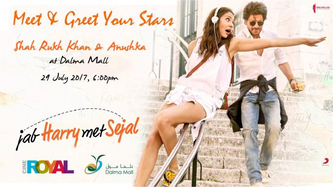 Shah Rukh Khan & Anushka Sharma at Dalma Mall