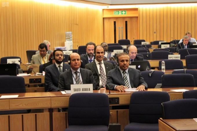 Bahri Joins High-Profile KSA Delegation at IMO Meetings in UK