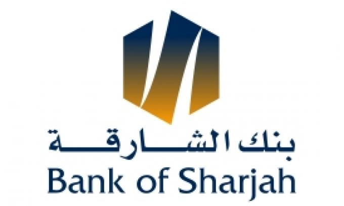 Bank of Sharjah announces financial results for the first half of 2016