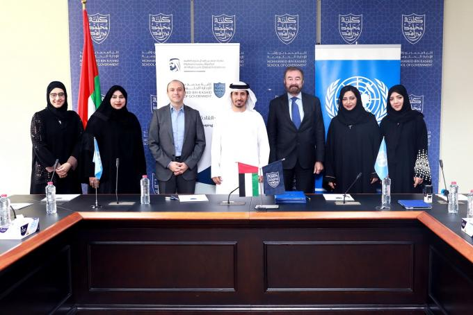 Mohammed Bin Rashid School of Government and UNDP to Develop Government Staff in Arab Countries