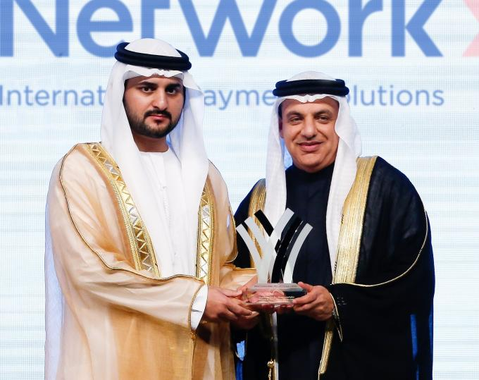 Network International Wins MRM Business Innovation Award From Dubai Chamber