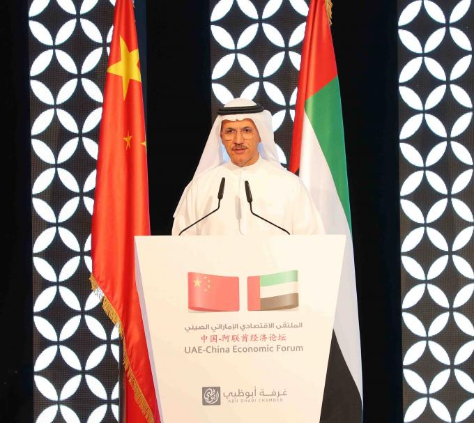 UAE-China Economic Forum to Discuss Future Cooperation Opportunities
