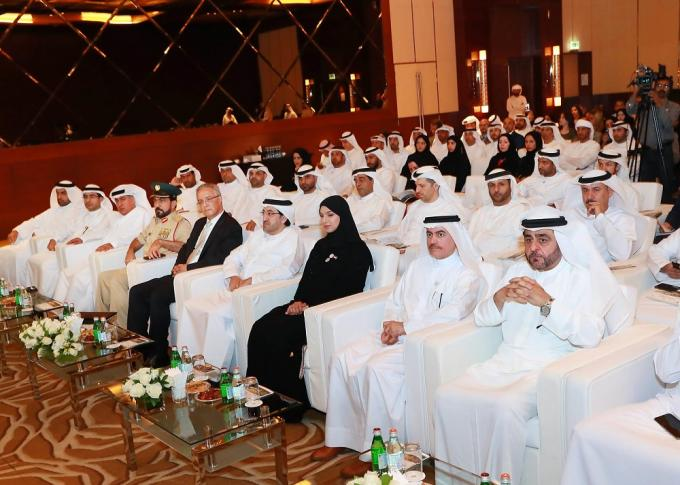 The UAE Ministry of Economy (MOE), in Cooperation with the ...