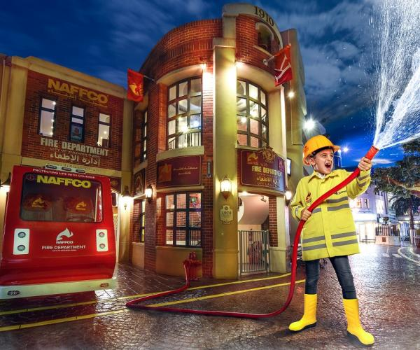 Special offer from KidZania® Dubai and Reel Junior