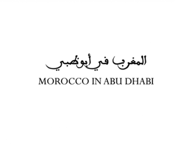 Morocco in Abu Dhabi Concerts