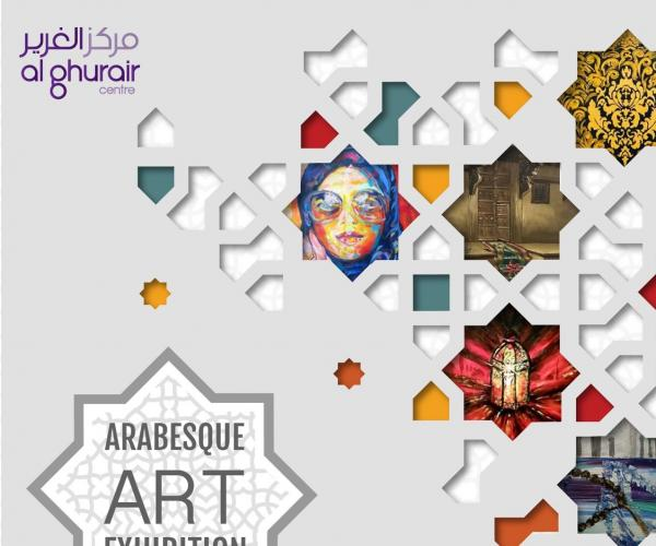 Arabesque Art Exhibition