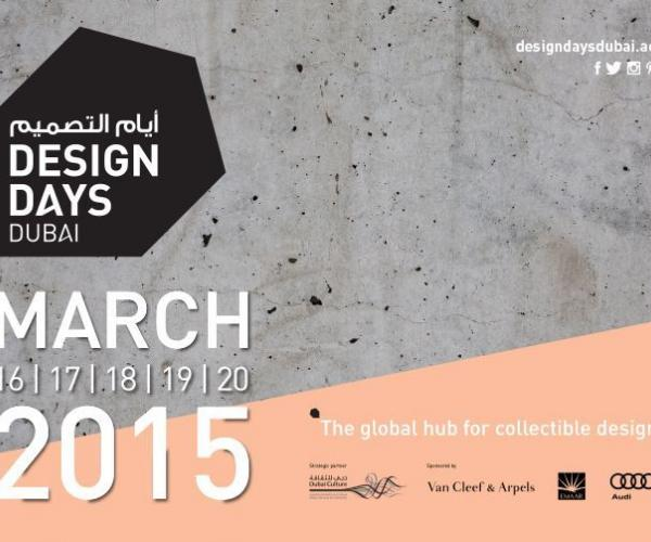 Design Days Dubai 2015- Design Days Dubai 2015 hosts the best of limited edition and collectible works from leading international design galleries.