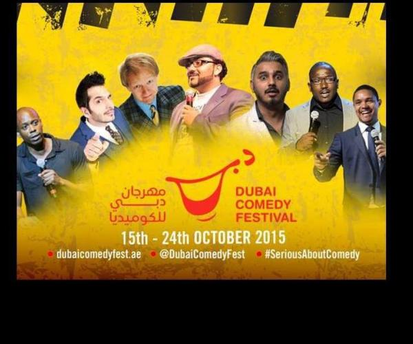 Dubai Comedy Festival- The first ever comedy festival in Dubai takes off with a barrel of laughs.