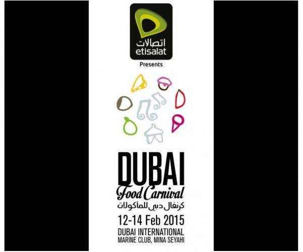 Dubai Food Carnival 2015- An exhibition of tasty treats and delicious drinks for the whole family at the second annual Dubai Food Carnival.