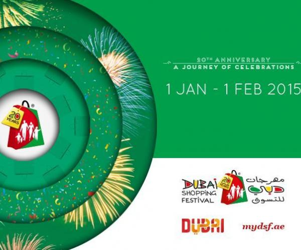 Dubai Shopping Festival 2015 - The largest shopping and entertainment extravaganza in the Middle East.