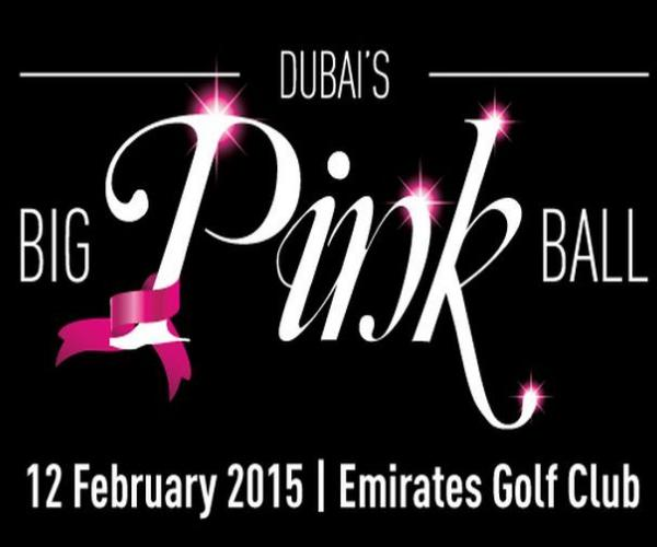 Dubai's Big Pink Ball 2015