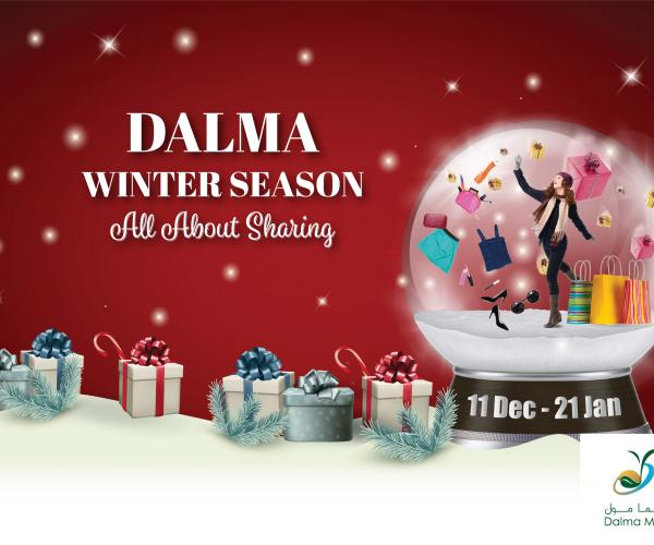 Experience a Winter Like No Other at Dalma Mall