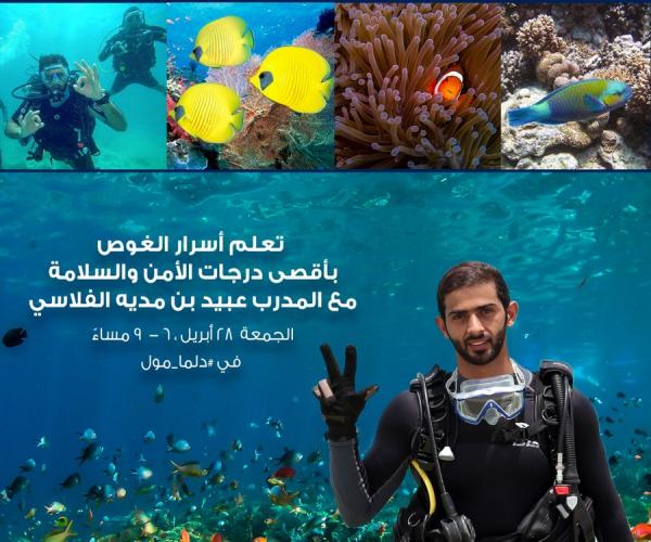 Fearless Diving with Obaid Al Falasi