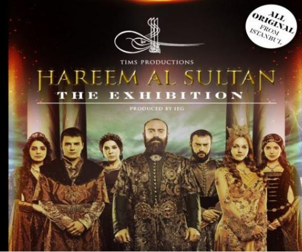 Hareem Al Sultan Exhibition
