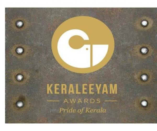 Keraleeyam Awards 2015-Recognising and awarding the most successful and highest achieving Keralites in the region.