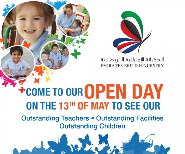Open Day at Emirates British Nursery