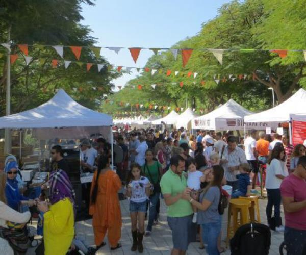 The Ripe Food & Craft Market