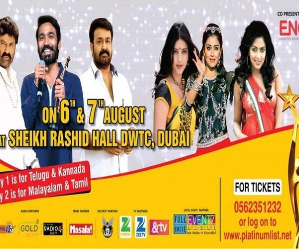 SIIMA 2015 (South Indian International Film Awards)- The South Indian International Film Awards hosts its 4th show