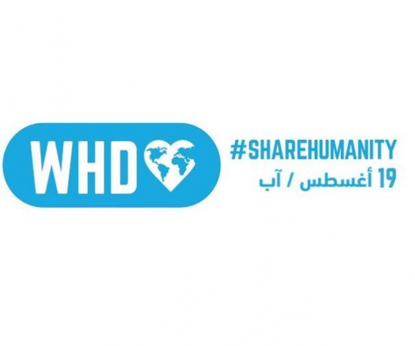 World Humanitarian Day- A day to honor and celebrate those who give their efforts towards the advancement of humanity.