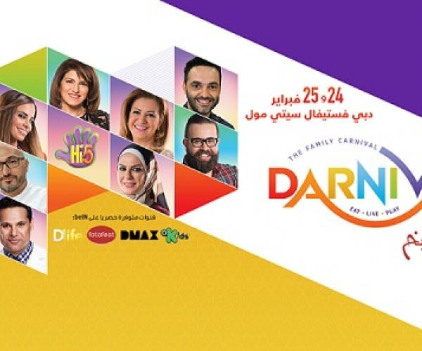 """Darnival"" The Family Carnival All Set To Dazzle Fans"