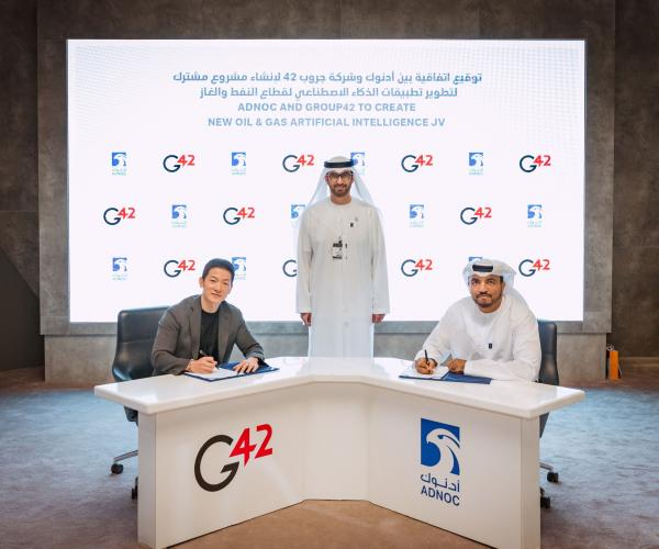 Agreement Signing between ADNOC and Group 42