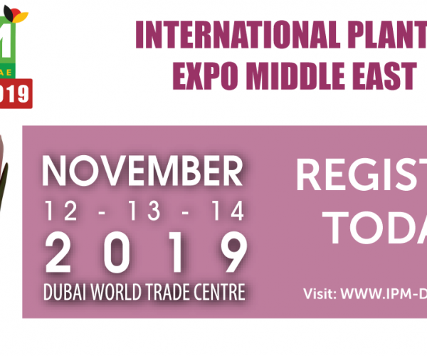 The fourteenth edition of IPM - DUBAI