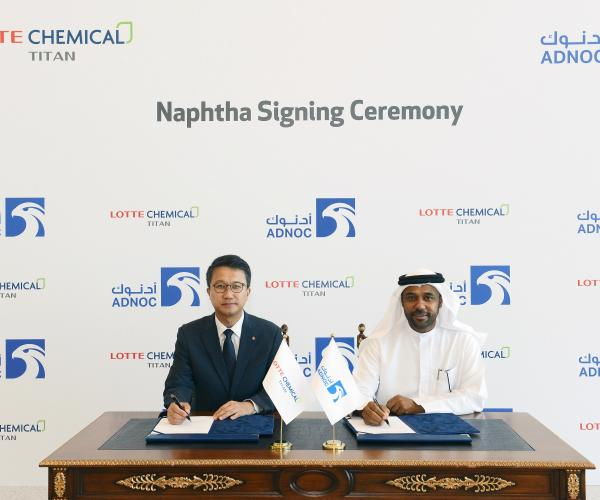 ADNOC Signs Three-Year Deal for the Sale of up to One Million Tonnes Per Year of Naphtha